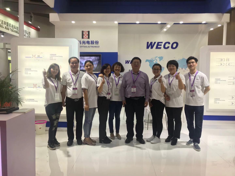 公司亮相2018中国国际电梯展览会